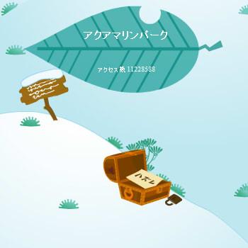 闇主島01.jpg